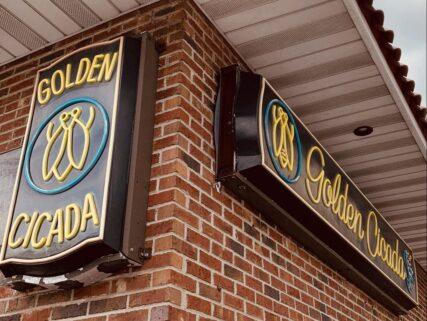 Golden Cicada corner